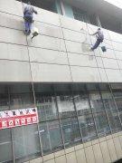 重庆外墙清洗,专业高空作业,高空排危,外墙
