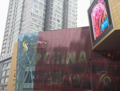 重庆专业高空作业,蜘蛛人作业,吊板高空作业